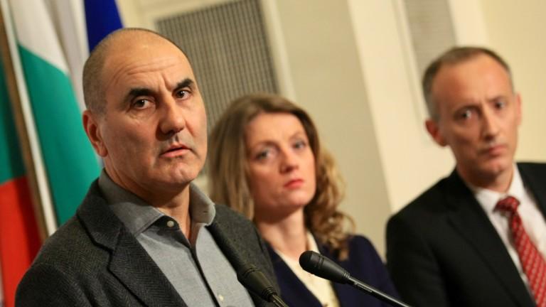 ГЕРБ внасят законопроект за изменения в Закона за социалното подпомагане
