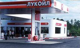 """""""Лукойл"""" вдигна цените на някои горива"""