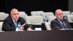 ГЕРБ отвръщат на Минеков за НДК