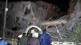 18 загинали и стотици ранени след силното земетресение в Турция
