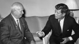 От Хрушчов и Кенеди до Путин и Байдън в отношенията няма стабилност