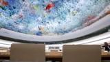 Русия се кандидатира за членство в Съвета на ООН по правата на човека