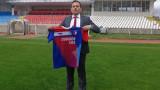 Марек се похвали с нов спортен директор, идва от Англия