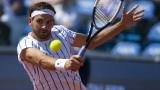 Обявиха дата за рестарт на тениса
