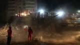 Вече 93 загинали при мощното земетресение в Турция и Гърция