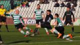 Черно море остана без основен футболист