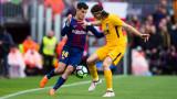 Филипе Коутиньо: Барселона играе във всеки мач единствено за победа, това е ясно