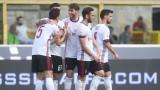 Милан надви Болоня с 2:1 като гост