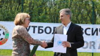 Павел Колев говори с Васил Божков за Левски