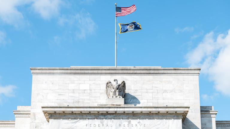 За трети пореден ден Федералният резерв на САЩ налива милиарди