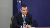 Горанов настоява да има фискални буфери