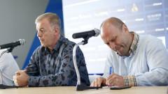 Наско Сираков все още не е изпълнил обещанието си към Тити