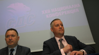 Преизбраха Лукарски за лидер на СДС