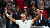 Роджър Федерер: Чувствам се в перфектна форма, всичко е възможно за мен