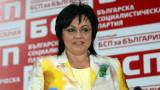 БСП избра Добрев, Златева, Данаилов и Москов за зам.-председатели