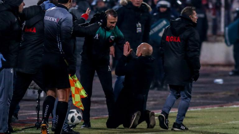 Съдийските гафове през сезона в Първа лига