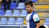 В Португалия: Тозе няма да играе в ЦСКА
