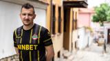 Тодор Неделев в очакване на първи игрови минути през новия сезон