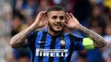 Интер отказа нова неаполитанска оферта за Икарди