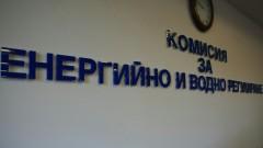 Единственият кандидат за шеф на КЕВР се отказа, стартира нова процедура