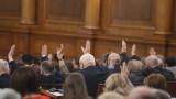 И четвъртият вот на недоверие не свали Борисов от власт