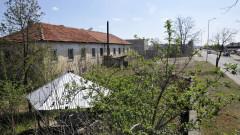 20-тина протестираха край Малко Търново срещу кризисния център