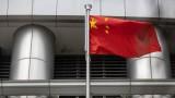 Търговската война между Китай и Австралия блокира въглища за $500 милиона в открито море