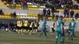 Ботев (Пловдив) се готви в пълен състав за мача с Верея