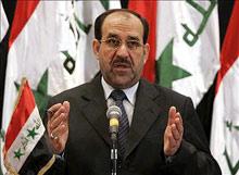 Кюрдите в северен Ирак хвърлят иракското знаме