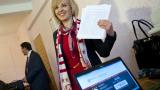 ЦСКА регистрира най-слабия ден в продажбата на акции