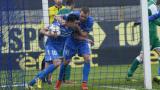 Мишо Вълчев: Левски играе бавно, не създава положения
