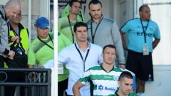 Официално: Черно море подаде жалба срещу съдийството в мача със Септември