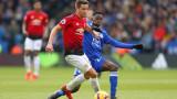 ПСЖ отмъква Андер Ерера без пари от Манчестър Юнайтед
