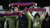Московският ЦСКА стана държавна собственост