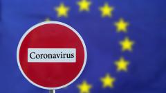 ЕС подкрепи международно разследване на произхода на епидемията от Covid-19