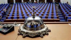 Изборът на председател на ЦИК може да бъде атакуван пред Конституционния съд