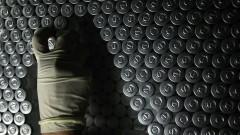 Бразилия одобри две ваксини срещу COVID-19