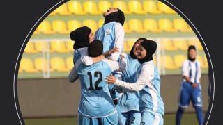 Какво се случи с женския национален отбор по футбол на Афганистан