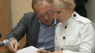 Отнеха депутатския мандат на защитник на Тимошенко