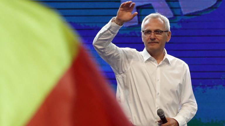 Лидерът на управляващите в Румъния: Опитаха се да ме убият