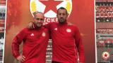 Борносузов: Уволниха ме от ЦСКА заради трансфера на сина ми в Дженоа