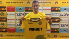 Ботев (Пд) подписа за 2 години с Марко Перван
