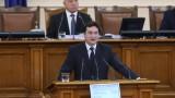 БСП против Цацаров за шеф на КПКОНПИ