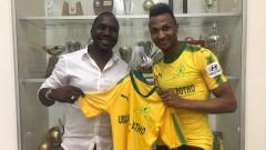 Бивш играч на ЦСКА подписа с шампиона на Южна Африка