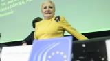 Премиерът на Румъния обвини ЕС в двойни стандарти
