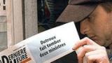 Белгийски вестник с 3D ефект