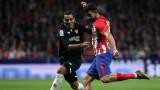 Кошмарни грешки провалиха Атлетико (Мадрид), Севиля с важна крачка към полуфиналите