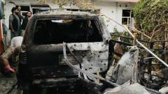 Ракетният удар в Кабул - дрон на САЩ срещу кола с терористи на ДАЕШ