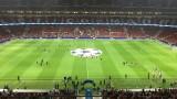 Атлетико (Мадрид) - Рома 0:0