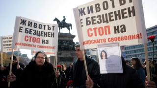 Да спрем убиването на майки в България, призоваха протестиращи